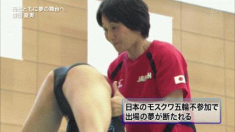 【有名人,素人画像】(モデルアスリート)体操・笹田夏実のエロな練習シーンがテレビで放送される…(※画像あり)