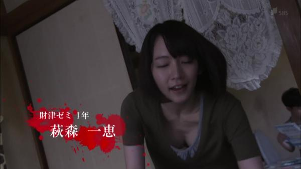 (写真)吉岡里帆、ドラマでチクビが見えてしまうハプニング発生wwwwwwwwwwwwwwwwwwww