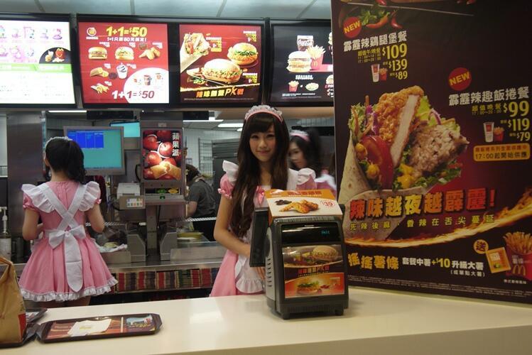 台湾マクドナルドえろすぎ☆これJAPANでヤレばさらに業績アップするだろwwwwwwwwww(写真あり)