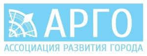 Ассоциация развития города Ижевска (АРГО)