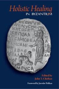 «Холистическое лечение в Византии» (книга Джона Чирбана)