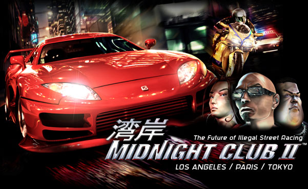 Fast And Furious 5 Cars Wallpapers Hd Descargar Midnight Club Ii Gratis Rocky Bytes