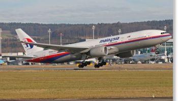 ¿Extraña coincidencia? - El avión de Malaysian Airlines tiene una replica almacenada en el Aeropuerto Ben Gurion