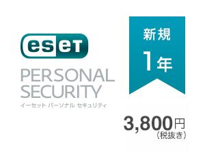 新規1年 3,200円(税抜き)