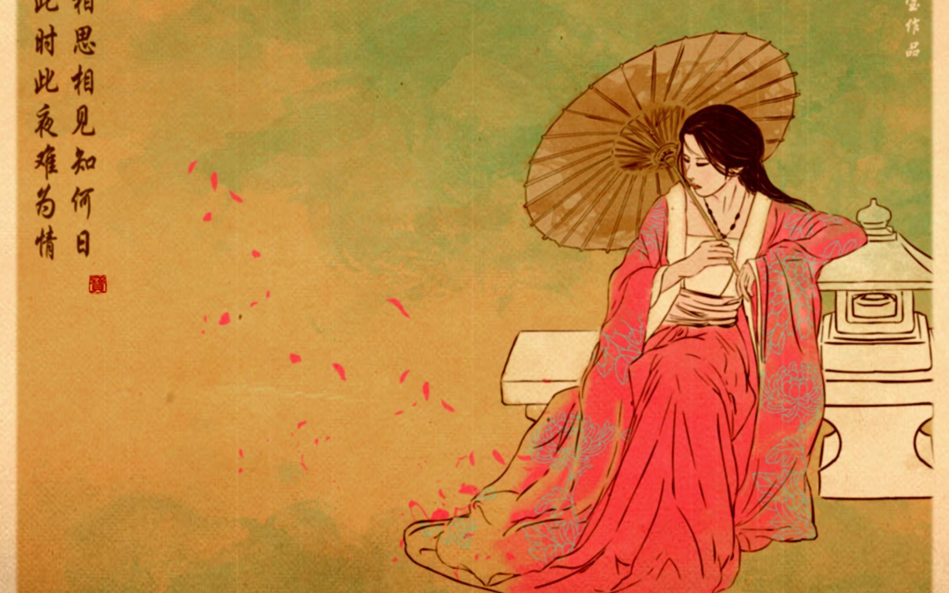 Beautiful Chinese Girl Painting Wallpaper Japanese Wallpaper 1920x1200 57507