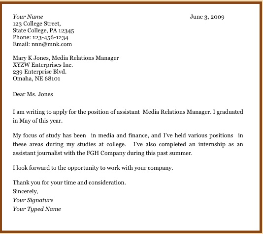 Exam Papers - Trinity College Dublin cover letter teachers aide no