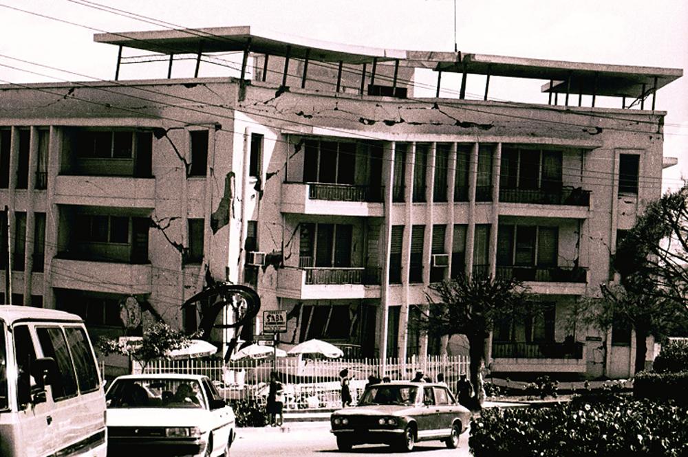 Edificio del MAG