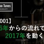 Radio01.001