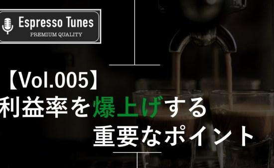 tunes005.001