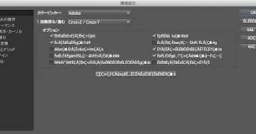 ScreenSnapz003.jpg