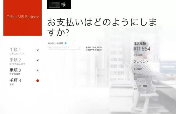 Google ChromeScreenSnapz014
