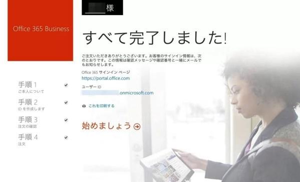 Google ChromeScreenSnapz015