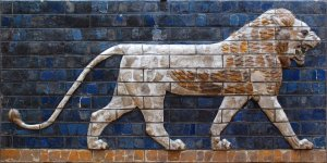 Lion of Babylon