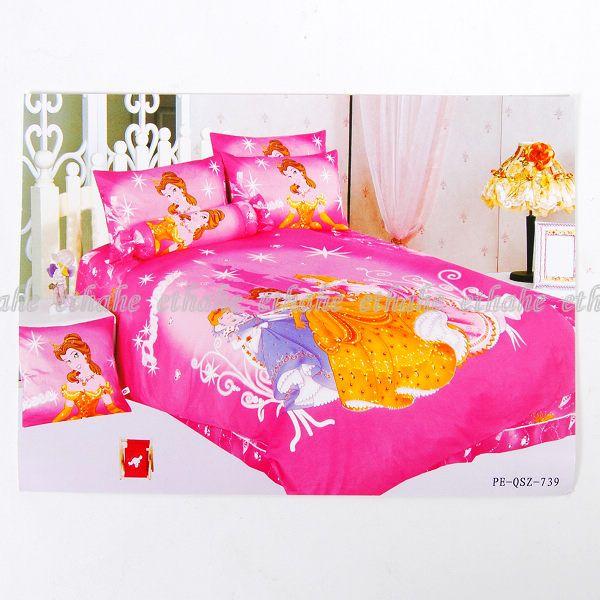 Disney Princess Pillow Case Fitted Sheet 3pcs Set Gof7 Ebay