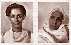The first Ethiopian international model Amelework Tesfaye – 1964 and now