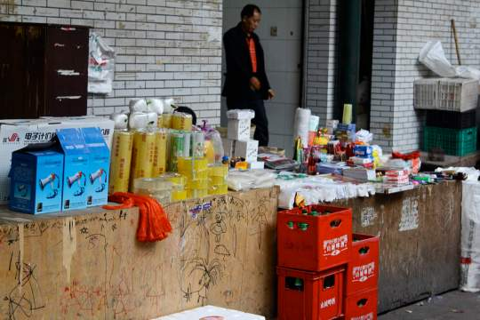 One of the stands stocking necessities for fruit vendors
