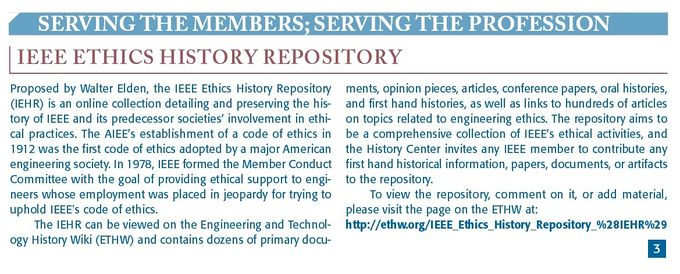 IEEE Ethics History Repository (IEHR) - Engineering and Technology - code of conduct example