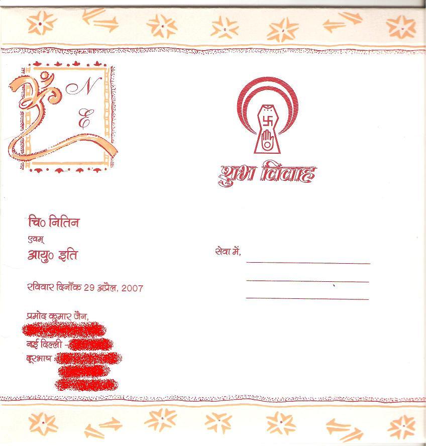 Indian Wedding Invitation Card Matter In Hindi Invitationswedd Org