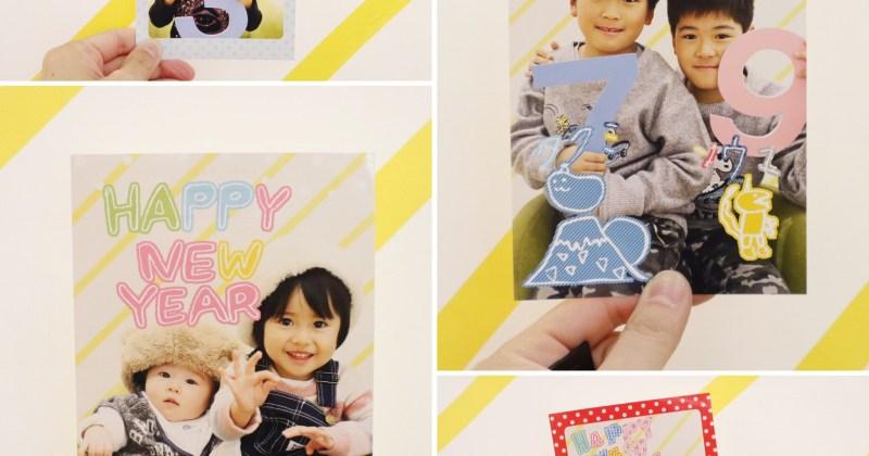 12/17(日)無印良品 テラスモール湘南「子どもの写真で年賀状を作ろう!」を開催しました。