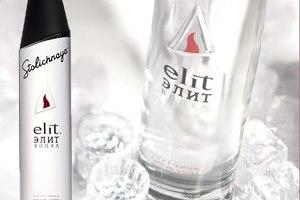 stolichnaya-elit-vodka