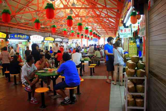 Maxwell Road Hawker Center