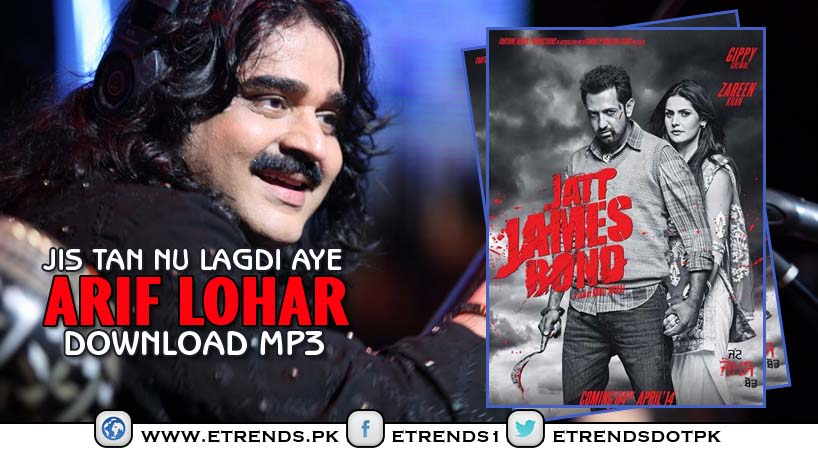 jatt james bond full movie watch online 720p film