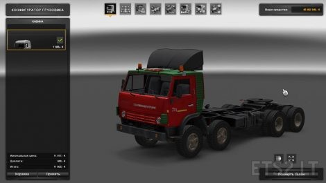 Kamaz-4410-2