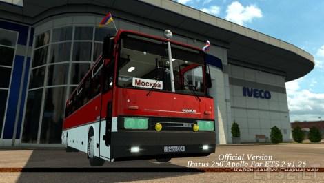 ikarus-250-apollo-1