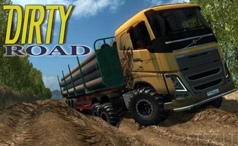 dirty-road-3
