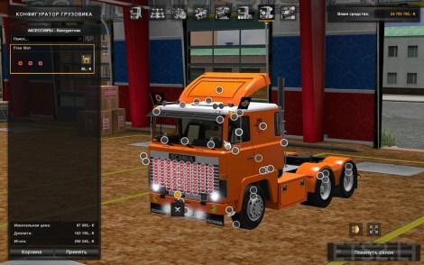 Scania-1-Series-1