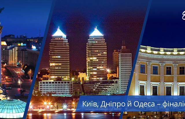 Eurovision 2017 – Fra Kiev, Odessa e Dnipro la città ospitante
