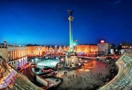 Eurovision 2017 – Kiev la città ospitante!