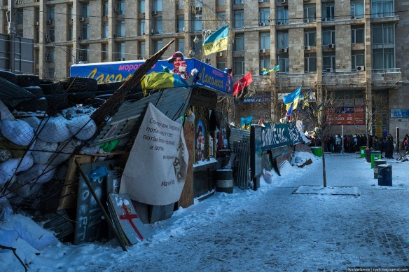 06 Anatomy of Maidan. Virtual tour of the protesters grounds
