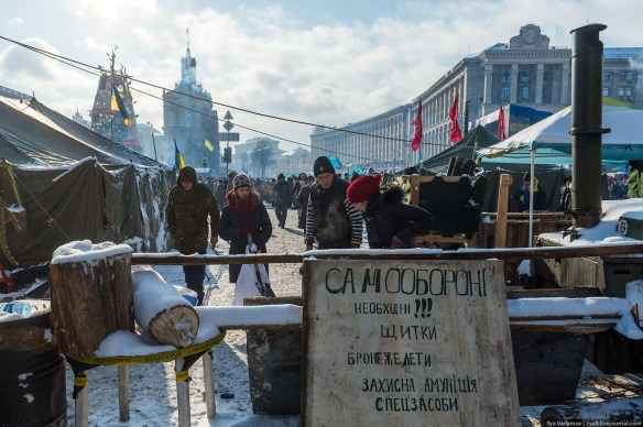 45 Anatomy of Maidan. Virtual tour of the protesters grounds