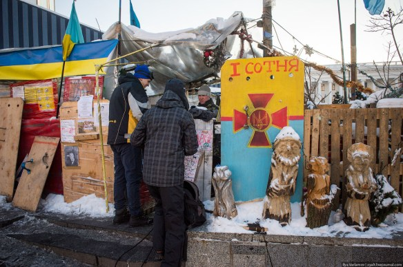 53 Anatomy of Maidan. Virtual tour of the protesters grounds