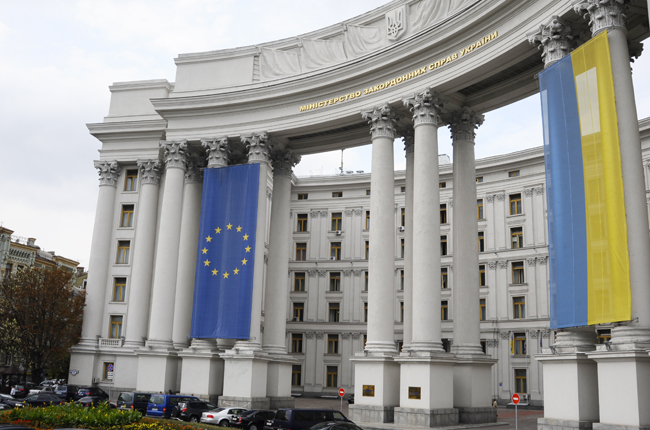 eufl Interfax Ukraine: Kyiv offers Moscow a plan to transform Russia into a confederation