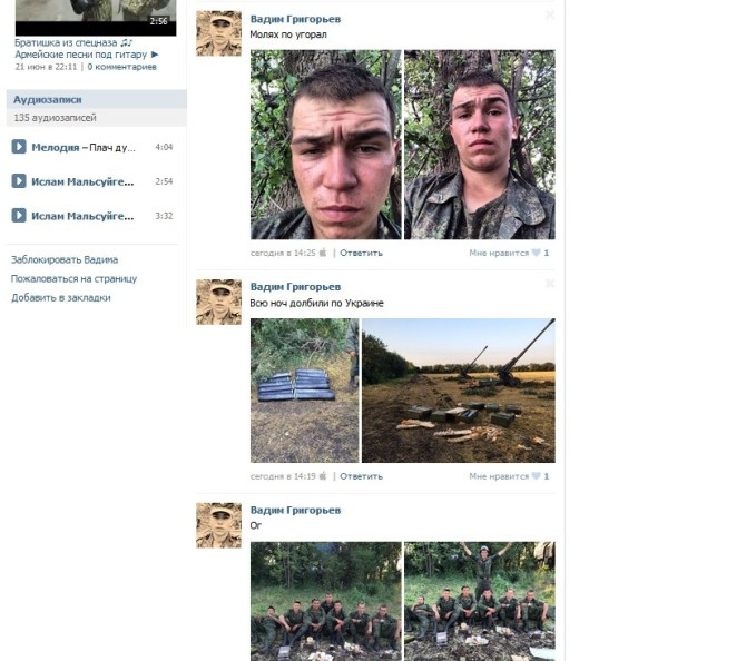 1117 Russian soldier boasts shelling Ukraine on social network