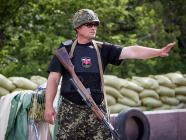 Russian orthodox army terrorist