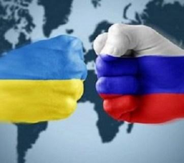 Ukraina-Rossiya2