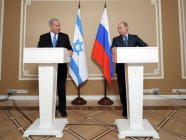 Netanjahu and Putin