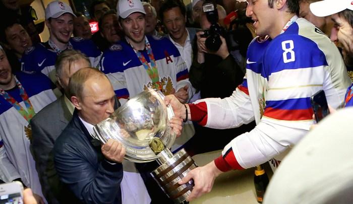 Putin Ovechkin