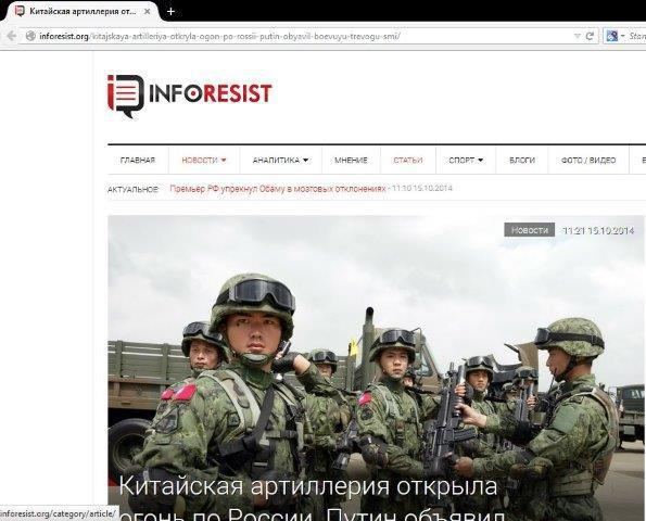 InfoResist news about Chinese invasion in Russia