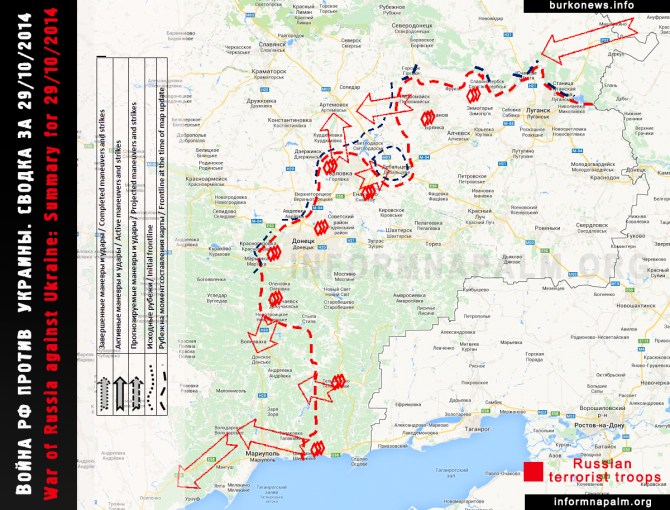 map1 Russian army command ordered to urgently paralyze roads in the direction of Mariupol