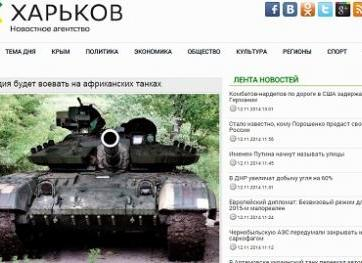 Pseudo-Ukrainian news portals run by Russian propaganda professionals