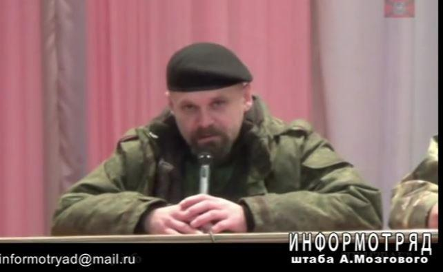 Aleksei Mozgovoi, terrorist commander of the Prizrak (Ghost) mechanized brigade, as one of the judges in the first People's Court of Novorossiya.