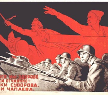 Soviet Great Patriotic War poster depicting depicting military figures from earlier Russian history (Alexander Nevsky alongside General Suvorov and General Kalinin)
