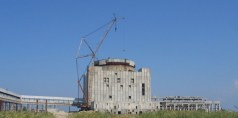 The unfinished nuclear reactor in Crimea near Shcholkino for five year hosted the peninsula's largest music festival, Kazantyp