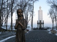 Memorial to the Holodomor Victims in Kyiv, Ukraine