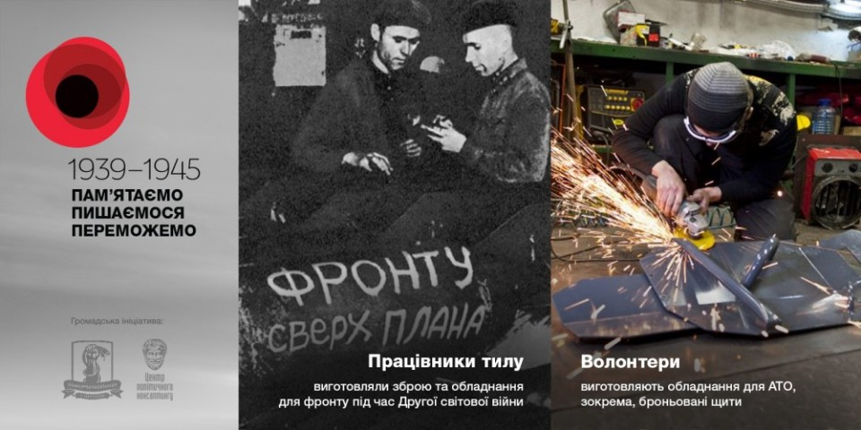 Left: ammunition plant workers working tireleslly to supply the soldiers at the frontline; Right - volunteer working on equipment for Ukrainian soldiers (plates for a bulletproof vest).