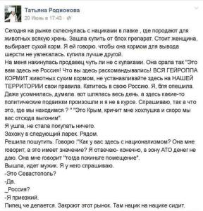 A message by a pro-annexation Russian on people of Crimea